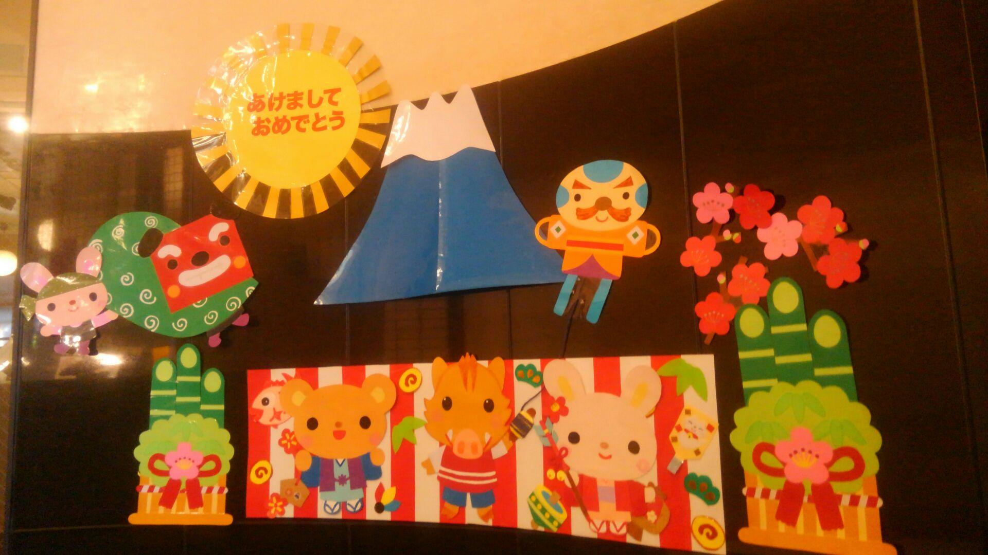 KMAリトミック教室に参加するため国立音楽院に来校された皆様を富士山・初日の出・凧・門松など可愛いイラストがお出迎え