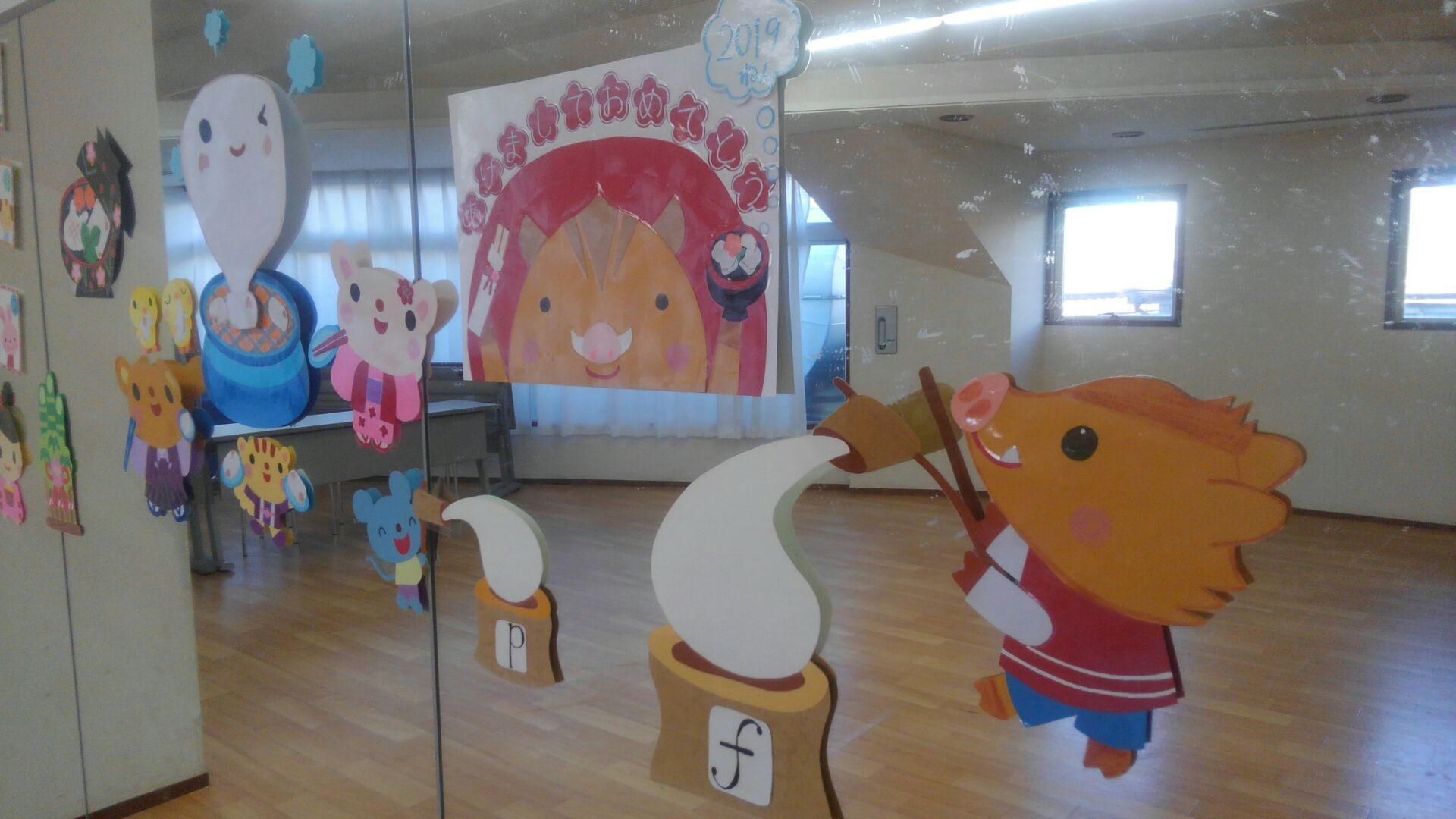 今年の干支・いのししさんがお餅をついているイラストや様々な動物さんがお餅を焼いているイラストが教室の壁に装飾されている