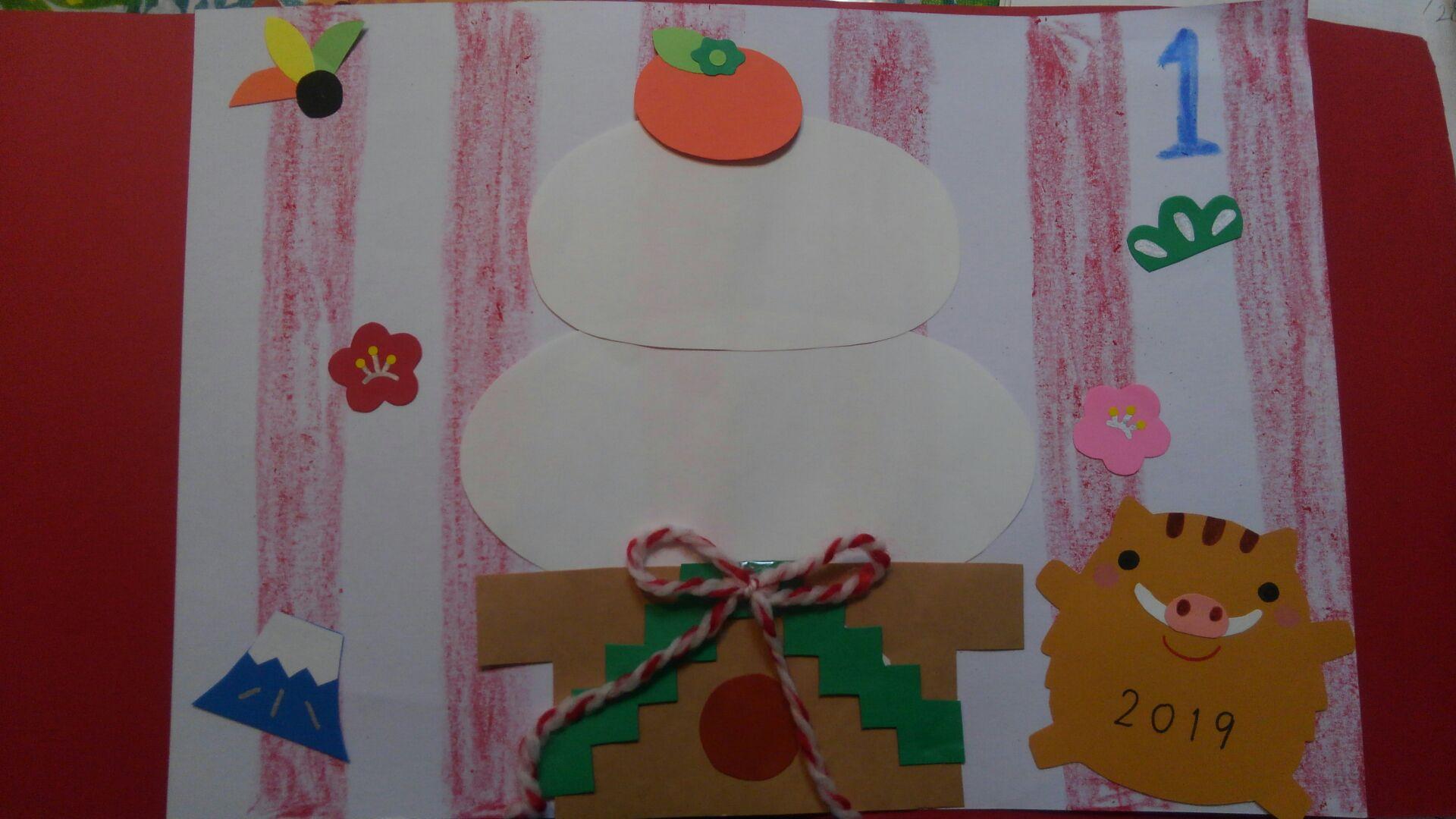 鏡餅・羽根つき・富士山・いのししさんのイラスト。造形で製作された1月のカレンダーとなっている。